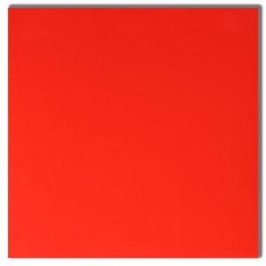 4212 дорожный красный